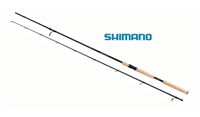 Shimano Beastmaster EX Spin 240ML
